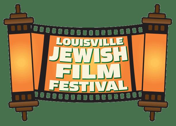 2015-Jewish-Film-Festival-Logo
