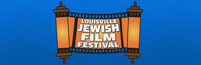 2017 Jewish Film Festival Starts February 4