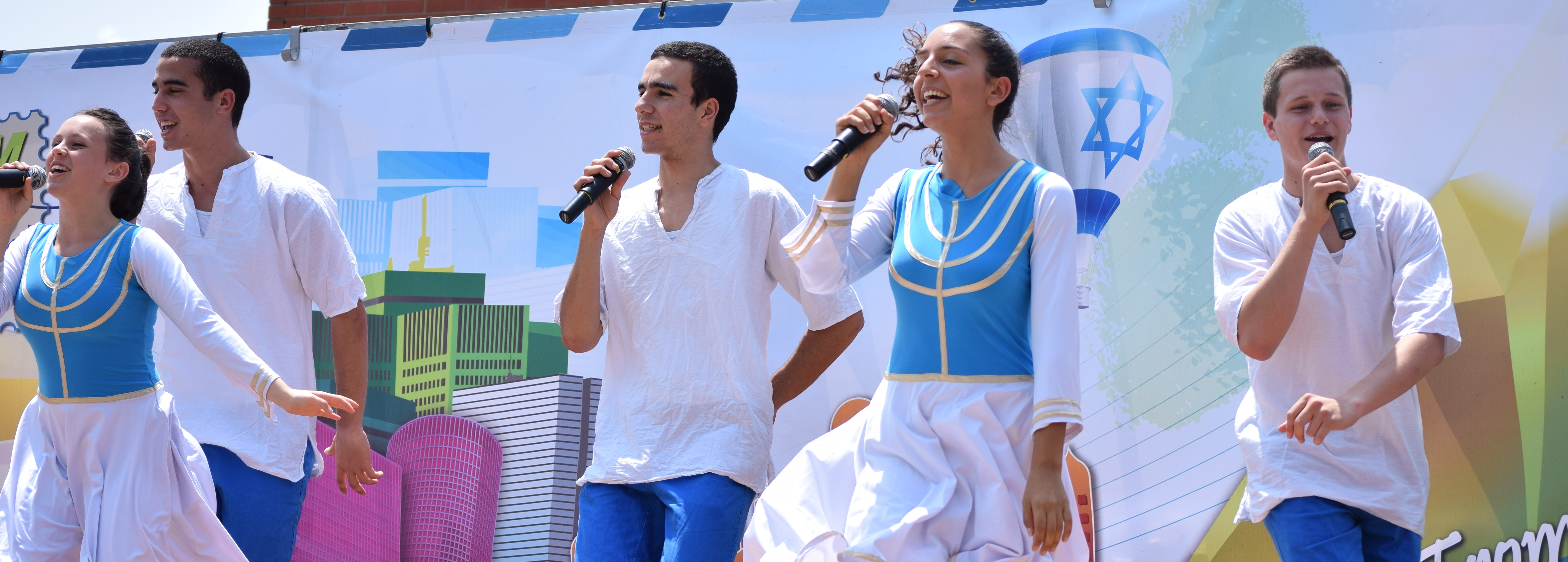 Israeli Performers Provide Free Concert