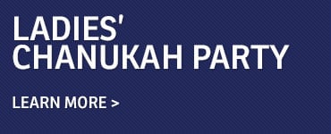 ladies-chanukah-party-callout