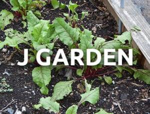 j-garden-button