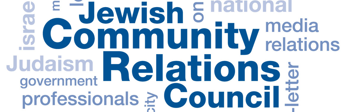 Jewish Community Relations Council Statement on Refugees