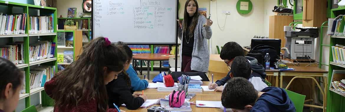 Teaching English in Israel the challenge of a lifetime for Louisville woman