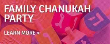 Family Chanukah Party callout