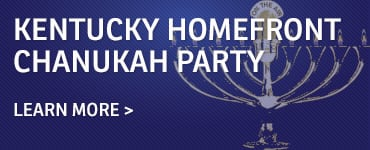 kentucky homefront chanukah party