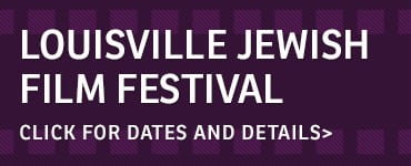 Louisville Jewish Film Festival