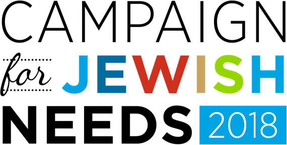 Campaign for Jewish Needs 2018