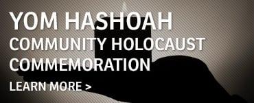 2018 Yom HaShoah_callout