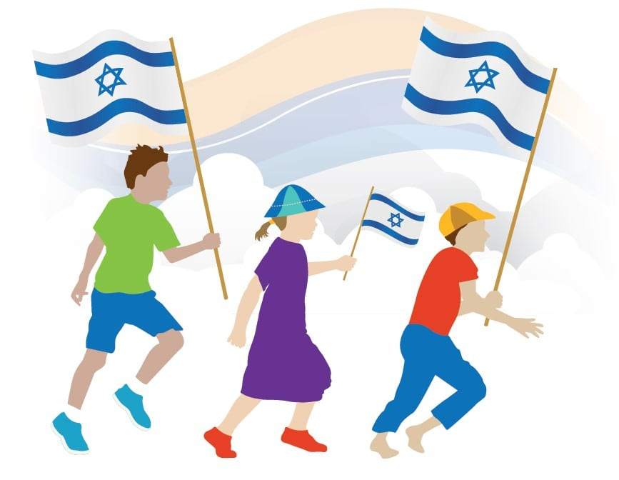 Israel Independence Day Children's Celebration