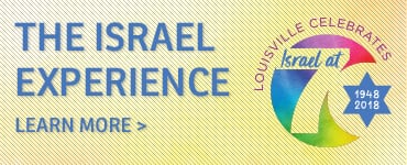 Israel Experience_callout