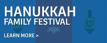 2018 Hanukkah Family Festival